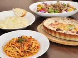 Italian Restaurant Naschino(ナスキノ)【閉店】