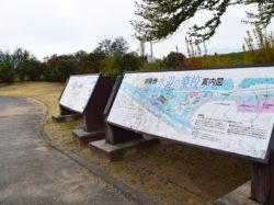 中央市田富ふるさと公園
