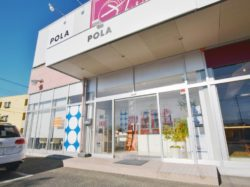 POLA THE BEAUTY 甲府昭和店