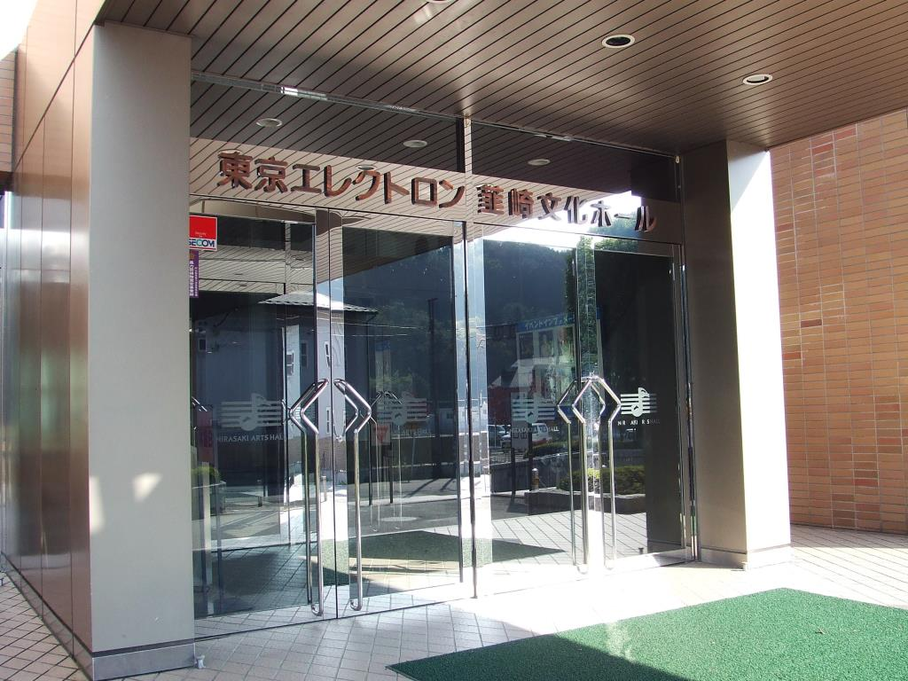 東京エレクトロン韮崎文化ホール