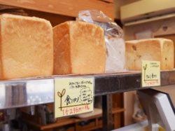 ぶどう畑のパン屋さん hana panda