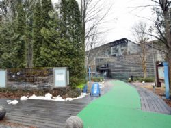 富士湧水の里水族館(森の中の水族館。)
