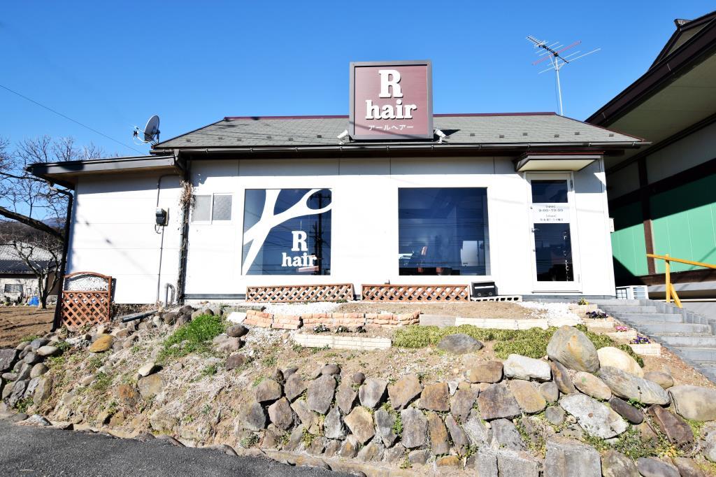 R hair 韮崎店