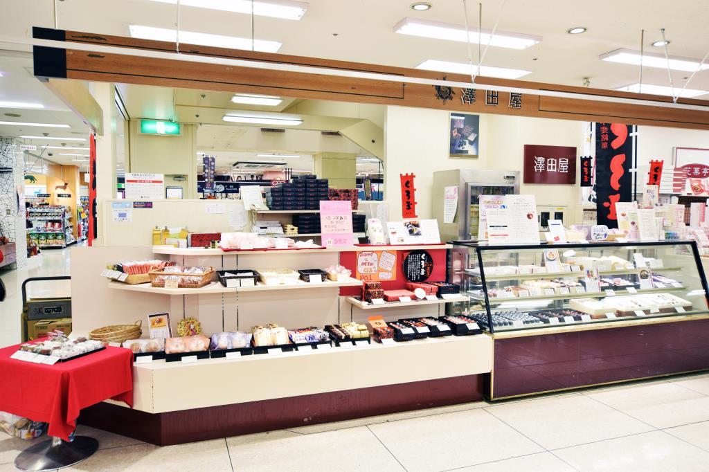 澤田屋 イオン 石和店 笛吹市 スイーツ 2