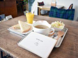 手仕事・雑貨・café koto-ya