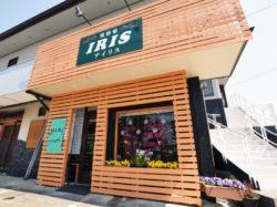 美容室 IRIS
