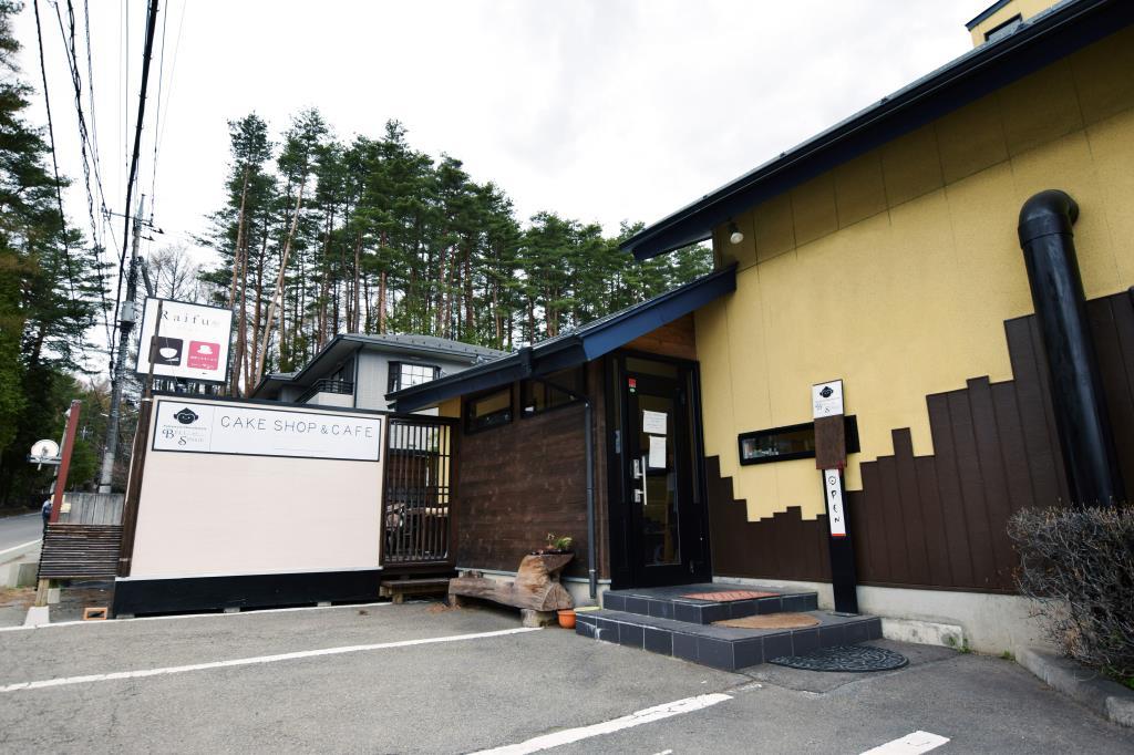 BELLE et SINGE (ベルエサンジュ) 富士吉田市 | 山梨のグルメ | PORTA