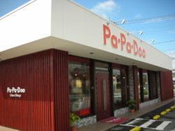 Pa.Pa.Doo 中央店