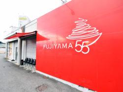FUJIYAMA55