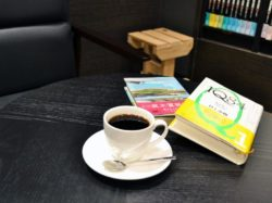 MY BOOK CAFÉ 書斎 BY RYUSEIDO