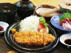 お食事処 あやの 上野原本店