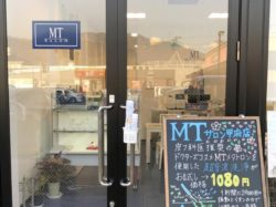 MTサロン甲府店
