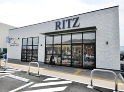 Queen's gate RITZ店