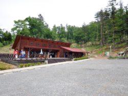 穂坂自然公園