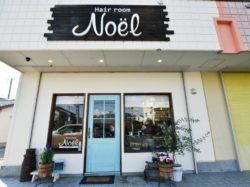 Hair room Noel
