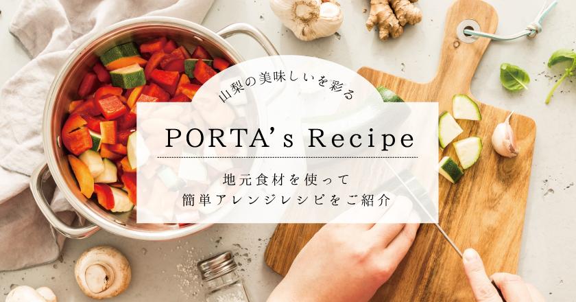 PORTA's Recipe