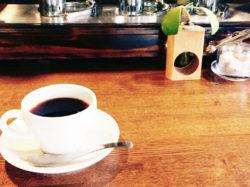 café pas à pas