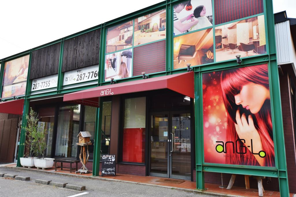 HAIR SPACE anG‐L 敷島店