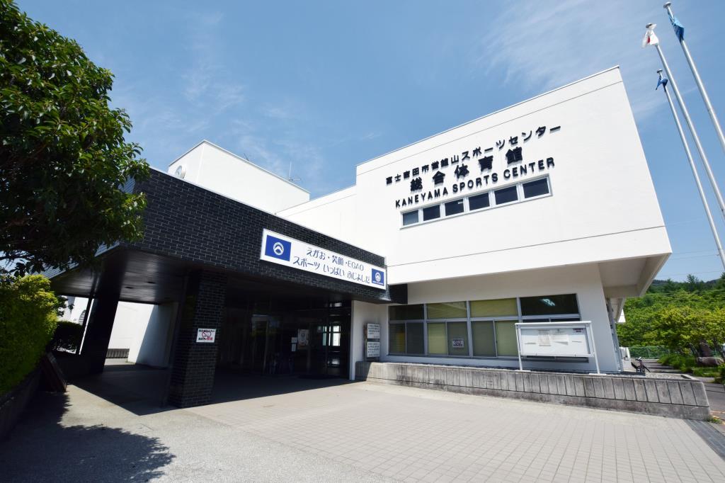 鐘山スポーツセンター
