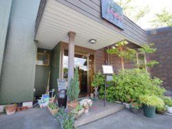 CON BRIO 富士吉田市 オーガニック 自然食 5