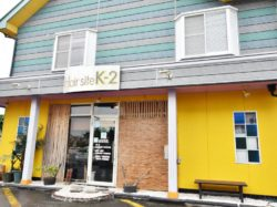 Hair site K-2 WAKAKUSA
