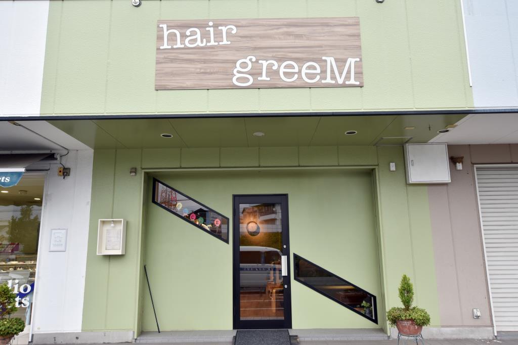 hair greeM