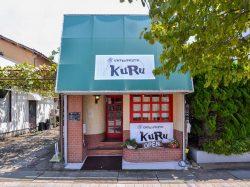 CAFÉ&PASTA KuRu 甲府 カフェ