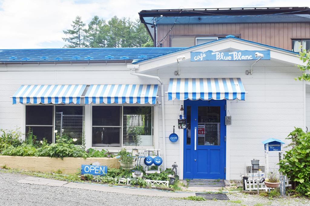 Café Blue Blanc 富士吉田市 カフェ・スイーツ