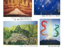 徳乃蔵4周年記念特別展 『喜心』展
