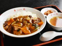 中国料理 香苑