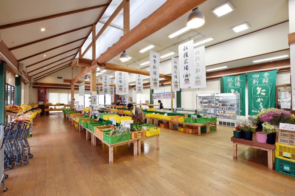 四季新鮮収穫広場「た・から」農産物直売所 2