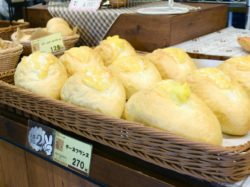 手造りパン工房 サンクルー