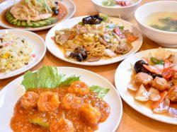 中華料理 ファミリーチャイナ