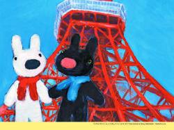 『リサとガスパール とうきょうへいく』刊行記念 リサとガスパール絵本原画展