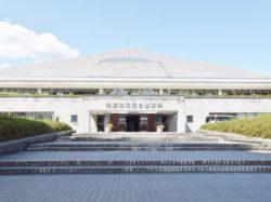 山梨市民総合体育館