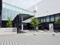 富士吉田市立図書館