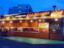 American Diner OLD HANGAR 昭和町 グルメ 5