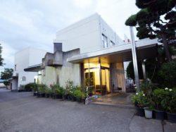 太田整形外科医院