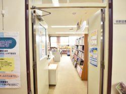 明野図書館