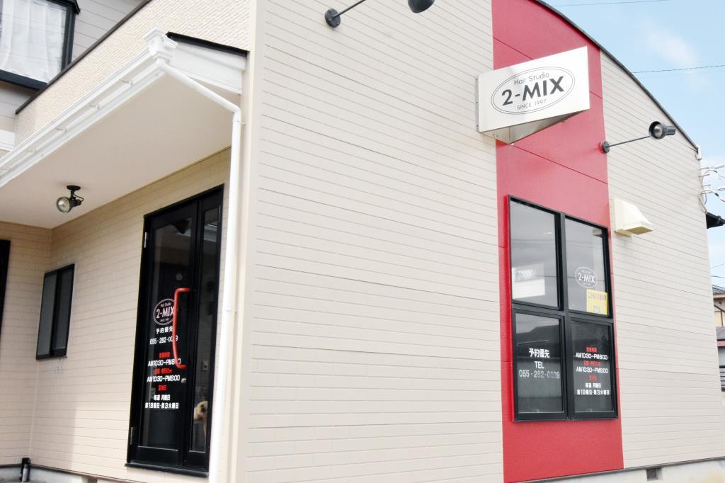 Hair Studio 2-MIX
