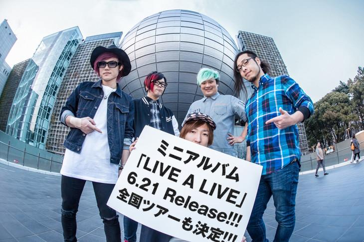 ヒステリックパニック 『DEAD or ALIVE』TOUR 2017