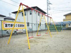 富竹新田2区遊園地