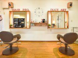 Hair Produce ART 美容院 南アルプス市3