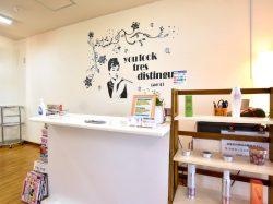 Hair Produce ART 美容院 南アルプス市5