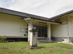 身延町歴史民俗資料館
