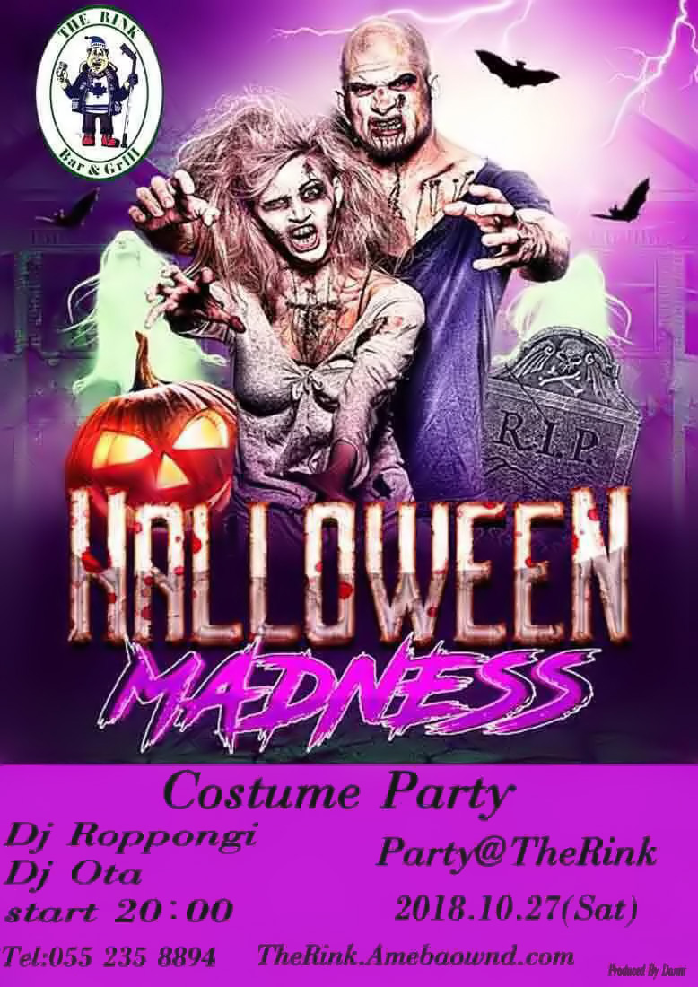 The Rink HALLOWEEN MADNESS 甲府市 イベント 1