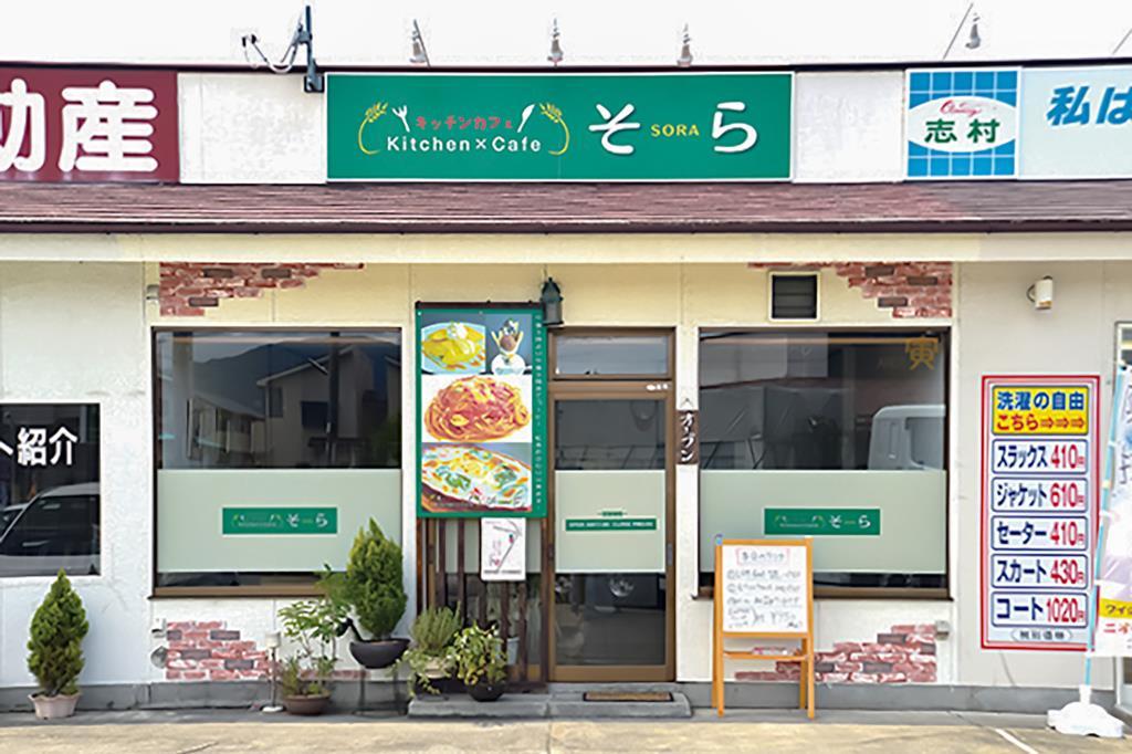 キッチンカフェ そら 笛吹市 石和町 洋食 カフェ 5