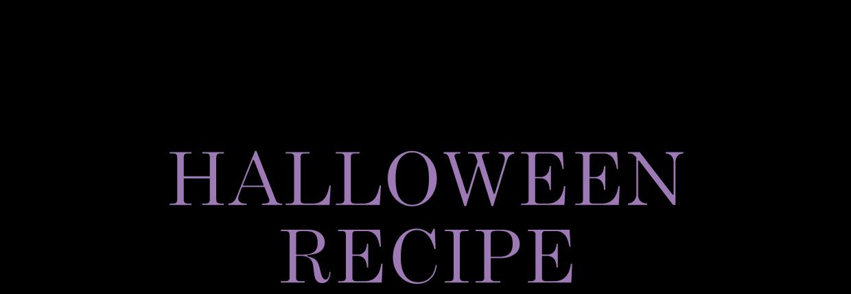 ハロウィンのコースレシピ