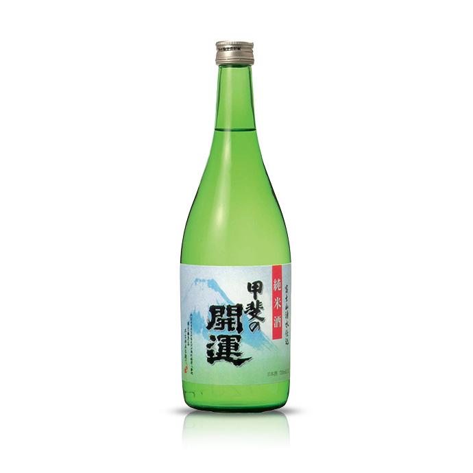 日本酒 純米酒 | 甲斐の開運 純米 720