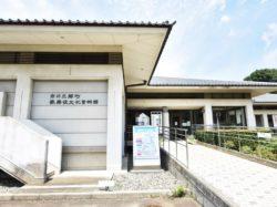 歌舞伎文化資料館